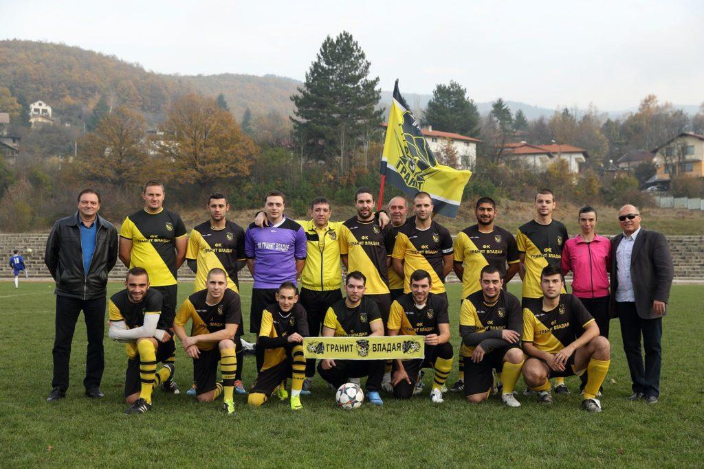 Мъжкия отбор