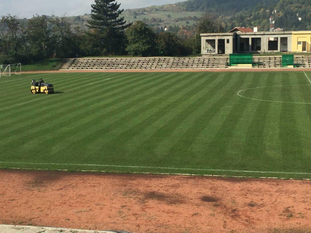 Стадиона след ремонта
